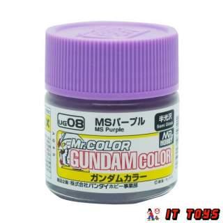Mr.Color Gundam Color (10ml) - UG-08 MS Purple
