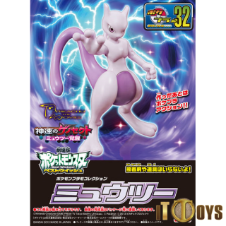 Plamo Collection [032] 