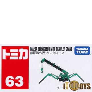 Tomica [063] Maeda Seisakusho Mini Crawler Crane