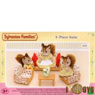Sylvanian Families  3-Piece Suite