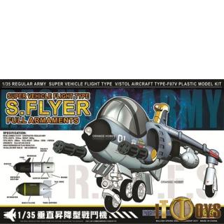 1/35 Scale Metal Slug Super Vehicle Flight Type S.Flyer Full Armament (Intermediate Blue Ver)