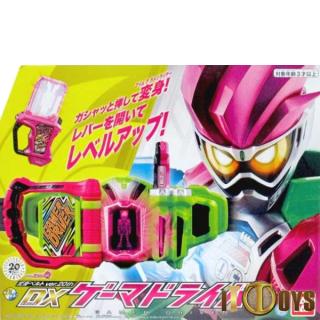 Kamen Rider Ex-Aid Henshin Belt ver.20th DX Gamer Driver