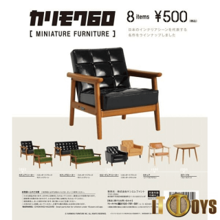 Karimoku 60