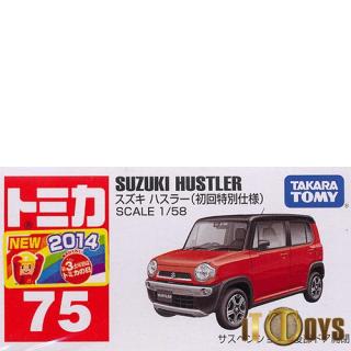 Tomica [075] Suzuki Hustler