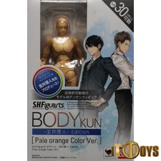 S.H.Figuarts  Body  Body-Kun (Pale Orange Color Ver.)