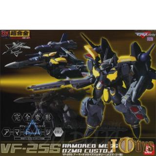 DX Chogokin  Macross Frontier GE-47  VF-25S (Armored Messiah Ozma Custom)