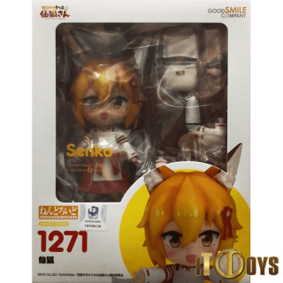 Nendoroid [1271] 