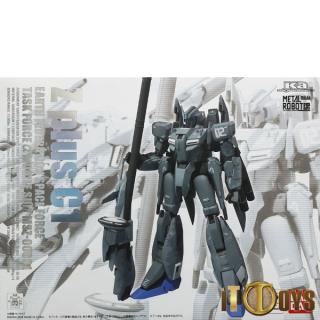 Metal Robot Spirits [SIDE MS] MSZ-006C1 Z plus C1 Ver Ka