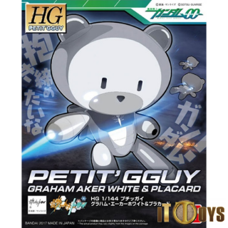 HGPG 1/144 Scale
