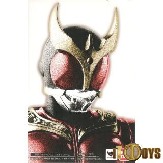 S.H.Figuarts  Masked Rider Kuuga  Kamen Rider Kuuga 2.0