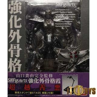 S.H.Figuarts  Apocalypse Zero  Exoskeleton Kasumi