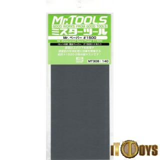 Mr. Tools - Mr. Waterproof Sand Paper #1500