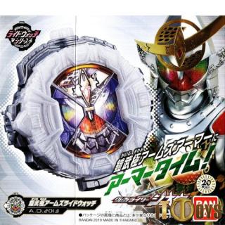 Kamen Rider Gaim DX Gaim Kiwami Arms Ridewatch