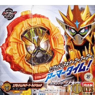 Kamen Rider EX-AID DX EX-AID Muteki Gamer Ridewatch