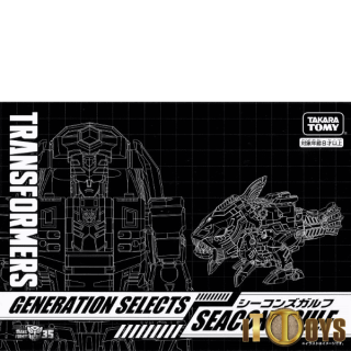 Transformers Generation Selects Seacons Gulf
