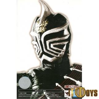 S.H.Figuarts  Masked Rider Hibiki  Kamen Rider Todoroki