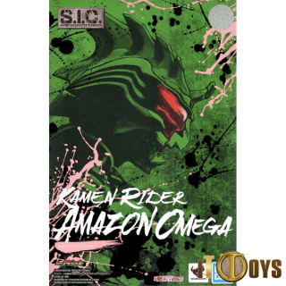 S.I.C  Masked Rider Amazons  Kamen Rider Amazon Omega