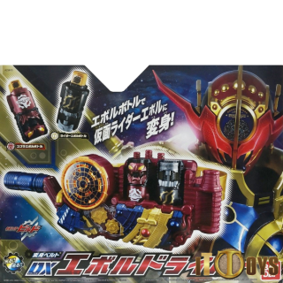 Kamen Rider Build Henshin Belt DX Evol Driver