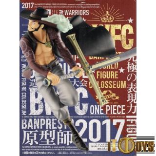 Prize Figure One Piece World Figure Colosseum Vol 3 Mihawk