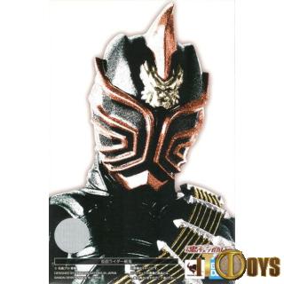 S.H.Figuarts  Masked Rider Hibiki  Kamen Rider Zanki