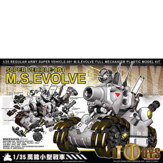 1/35 Scale  Metal Slug Regular Army  Super Vehicle-001 (Gray) + M.S.Weapon 01