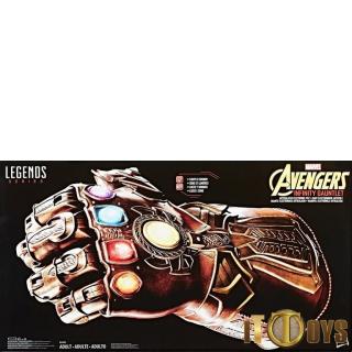 Marvel Legends Infinity War Thanos Gauntlet (Avengers)