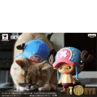 Prize Figure One Piece Creator X Creator Tony Tony Chopper