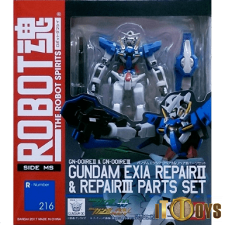 Robot Spirits [216] [SIDE MS]