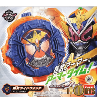 Kamen Rider Gaim DX Gaim Ridewatch