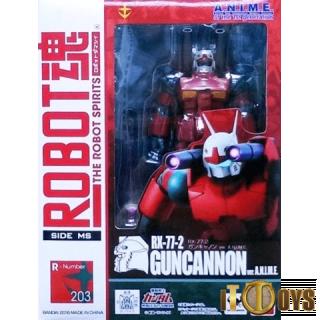 Robot Spirit [203] [SIDE MS] Mobile Suit Gundam RX-77-2 Guncannon Gundam A.N.I.M.E