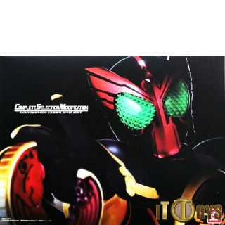 Complete Selection Modification - Masked Rider OOO Driver Complete Set