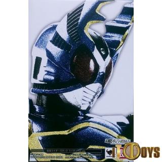 S.H.Figuarts  Masked Rider Kabuto  Gatack Rider Form