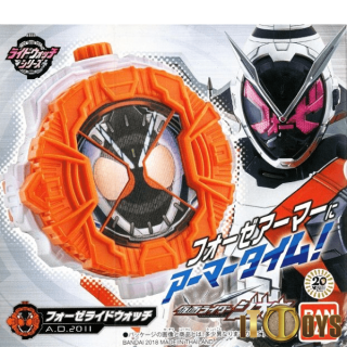 Kamen Rider Blade DX Fourze Ridewatch