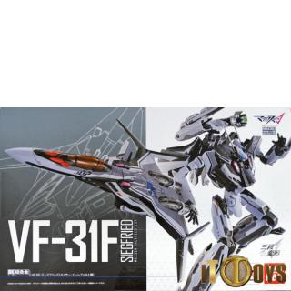 DX Chogokin  Macross  VF-31F Siegfried Messer Ihlefeld Use
