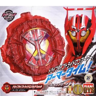 Kamen Rider Drive DX Drive Type Trideron Ridewatch