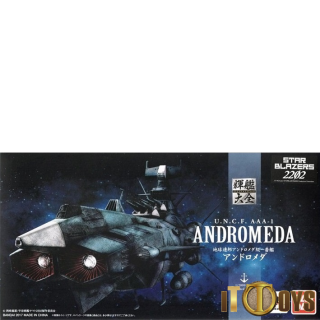 Kikan Taizen 1/2000 Scale Star Blazers 2202 U.N.C.F. AAA-001 Andromeda
