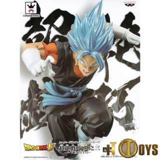 Prize Figure Super Dragon Ball Z Heroes Transcendence Art Vol3 Vegito