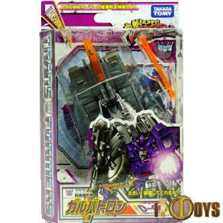 Transformers  Henkei Classic [D-06]  Galvatron