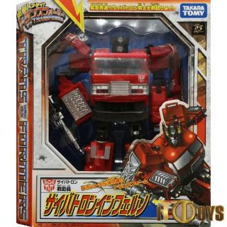 Transformers  Henkei Classic [C-15]  Inferno