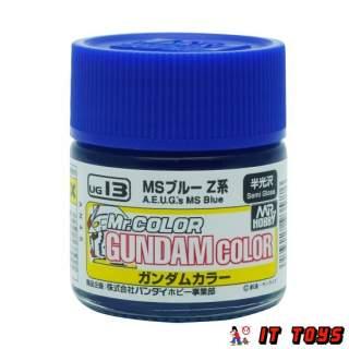 Mr.Color Gundam Color (10ml) - UG-13 A.E.U.G.'s MS Blue