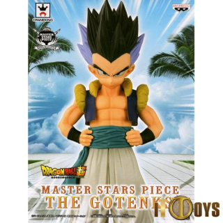 Master Star Piece
