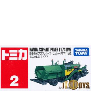 Tomica [002] Hanta Asphalt Paver F1741WZ