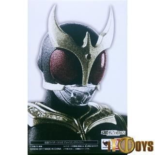 S.H.Figuarts Masked Rider Kuuga - Kamen Rider Kuuga Amazing Mighty