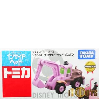 Tomica Disney Motors Shoveldo Inside Out Bing Bong