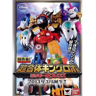 Chogokin  Disney  Super Combined Kingurobo Mickey & Friends