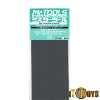 Mr. Tools - Mr. Waterproof Sand Paper #1000