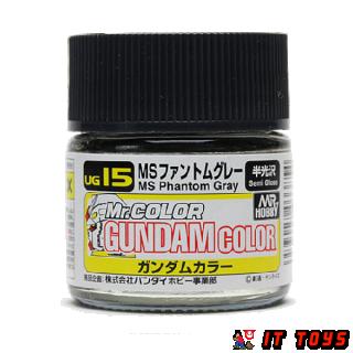 Mr.Color Gundam Color (10ml) - UG-15 MS Phantom Gray (Semi Gloss)