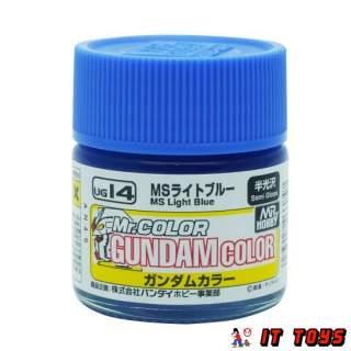 Mr.Color Gundam Color (10ml) - UG-14 MS Light Blue
