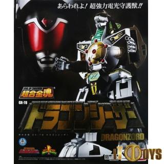 Soul of Chogokin GX-78 Power Rangers Dragonzord
