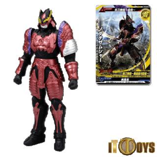 Ultra Frontier  Large Monsters Rush Ultraman  Galaxy Hunters Nodachizamusha